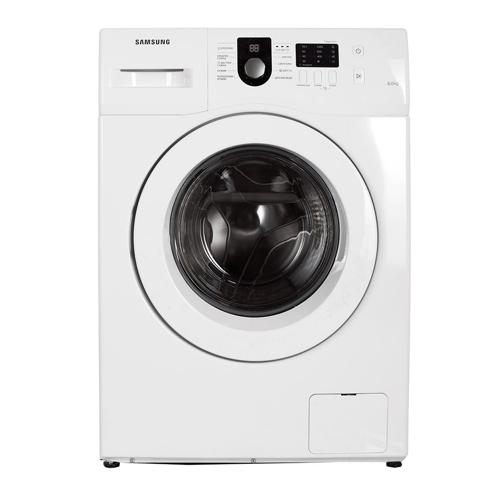 Washing Machine SAMSUNG WF8590NLW8DYLP
