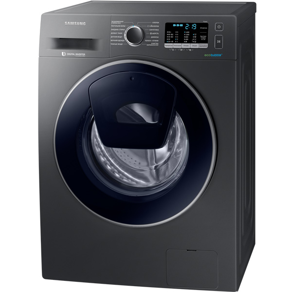 Washing Machine SAMSUNG WW90K54H0UX/LP