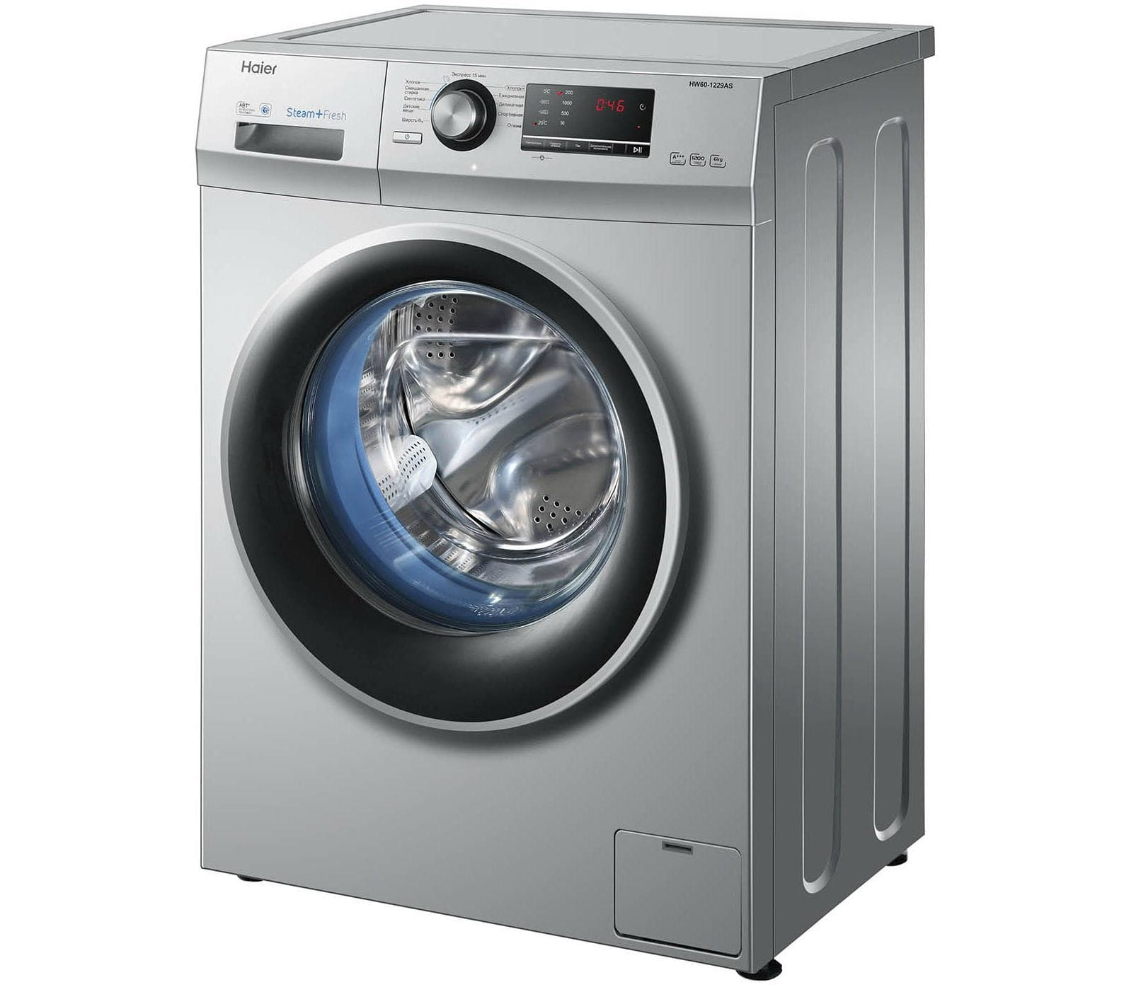 Washing Machine HAIER HW60-1229AS
